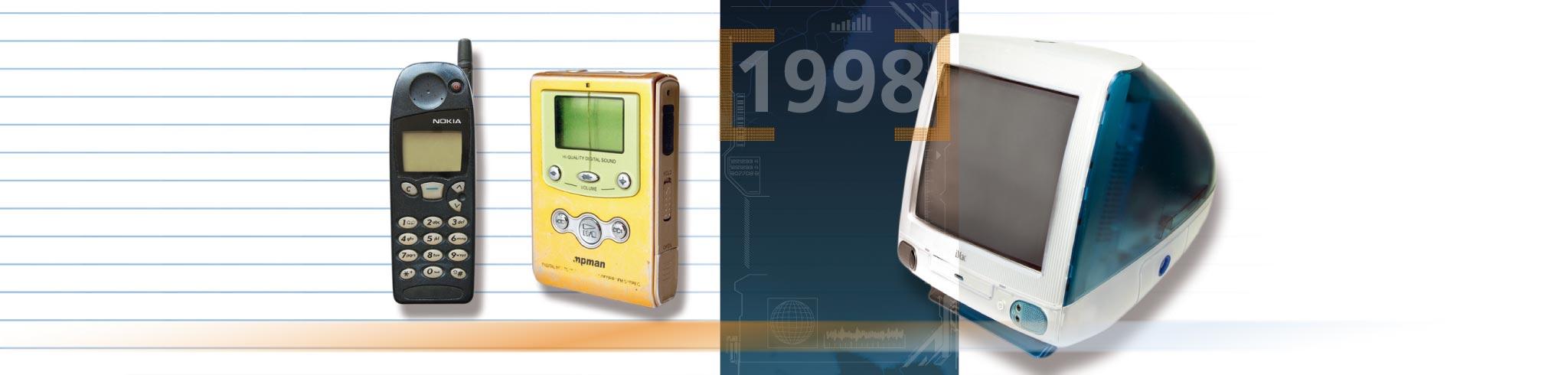Inventions de 1998