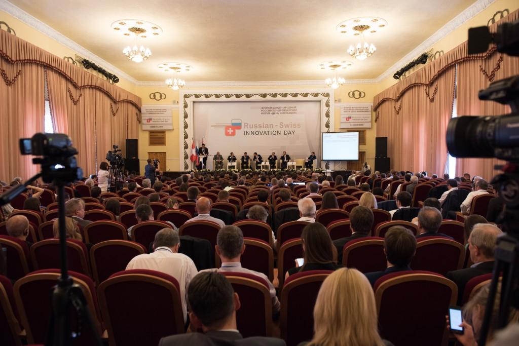2nd Russian Swiss Forum à Samara, Innovation Day