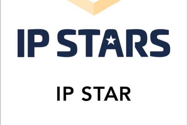 ip starts pts 2021